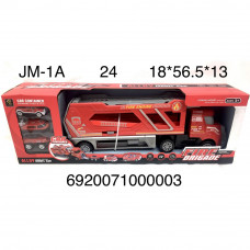 JM-1A Пожарная машина автовоз с машинками, 24 шт. в кор.