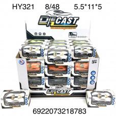 HY321 Машинки (металл) 48 шт. в блоке, 384 шт. в кор.