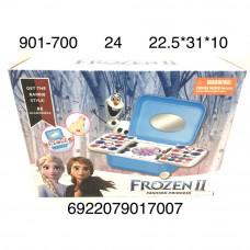 901-700 Косметика Холод, 24 шт. в кор.
