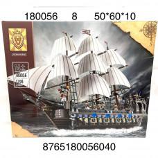 180056 Конструктор Пиратский корабль 1709 дет., 8 шт. в кор.