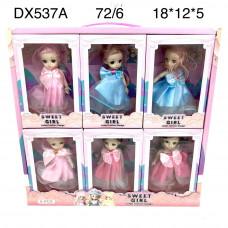 DX537A Кукла Sweet girl 6 шт в блоке, 72 шт в кор.