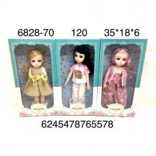 6828-70 Кукла Graceful, 120 шт. в кор.