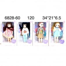 6828-60 Кукла Beautiful girl 120 шт в кор.