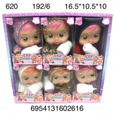 620 Пупс Cry babies 6 шт. в блоке, 192 шт. в кор.