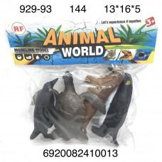 929-93 Морские животные в пакете, 144 шт. в кор.