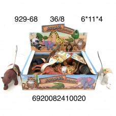 929-68 Дикие животные 8 шт. в блоке, 36 шт. в кор.