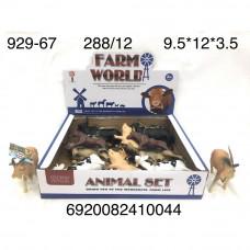 929-67 Домашние животные 12 шт. в блоке, 24 шт. в кор.