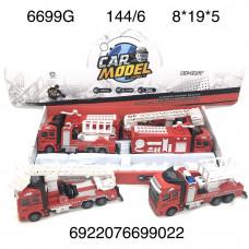 6699G Машинки Пожарные 6 шт. в блоке, 144 шт. в кор.