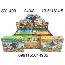 SY1493 Конструктор Зомби 8 шт. в блоке, 240 шт. в кор.