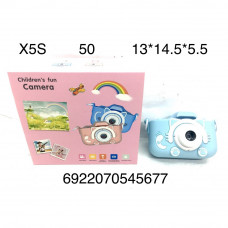X5S Цифровой фотоаппарат зверушка, 50 шт. в кор.