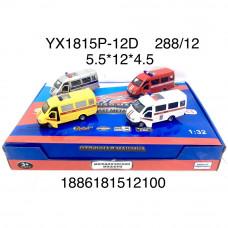 YX1815P-12D Модельки (металл) Газель 12 шт. в блоке, 24 блока в кор.