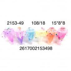 2153-49 Лизун мороженное 18 шт в блоке, 108 шт в кор.