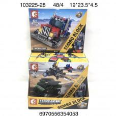 103225-28 Конструктор Трансформеры 4 шт. в блоке, 48 шт. в кор.