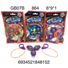 GB07B Игрушка вертушка 864 шт в кор.