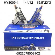 HY8009-1 Пистолет 12 шт в блоке, 144 шт в кор.