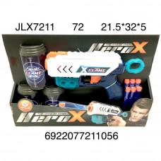 JLX7211 Бластер с мягкими пулями, 72 шт. в кор.
