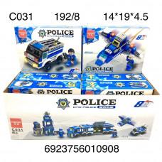 C031 Конструктор Полиция 8 шт в блоке,24 блоке в кор.