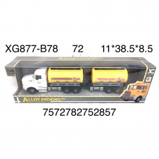 XG877-B78 Машина Фура, 72 шт. в кор.