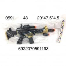 0591 Автомат в пакете (свет, звук) 48 шт в кор.