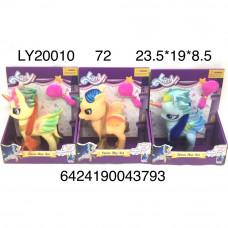 LY20010 Пони 72 шт в кор.