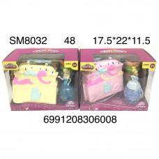 SM8032 Набор для лепки Кукла 48 шт в кор.