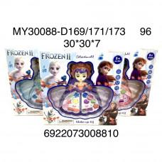 MY30088-D169/171/173 Косметика Холод, 96 шт. в кор.