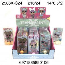 2586X-C24 Водная игра кукла в шаре 24 шт в блоке, 216 шт в кор.