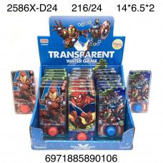 2586X-D24 Водная игра супергерои 24 шт в блоке, 216 шт в кор.