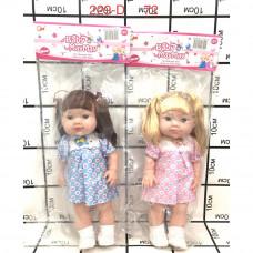 229-D Кукла Baby May в пакете, 72 шт. в кор.