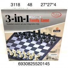 3118 Набор шахматы 3 в 1, 48 шт. в кор.