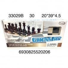 33029B Набор шахматы 3 в 1, 30 шт. в кор.