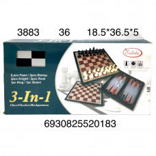 3883 Набор 3 в 1 (нарды, шахматы, шашки), 36 шт. в кор.
