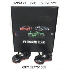 CZ24171 Модельки машин (металл) 8 шт. в блоке, 72 шт. в кор.