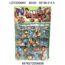 LDY220683 Игрушка Stars46 20 шт. на блистере, 60 шт. в кор.