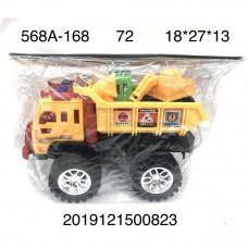 568A-168 Грузовая машина в пакете, 72 шт. в кор.