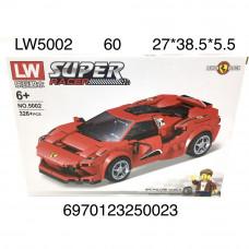 LW5002 Конструктор Автомобиль 326 дет., 60 шт. в кор.