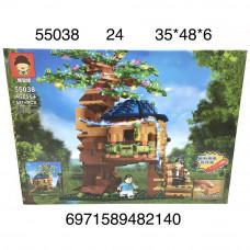 55038 Конструктор Домик на дереве 537 дет., 24 шт. в кор.