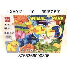 LXA912 Конструктор для малышей 3+ 265 дет., 10 шт. в кор.
