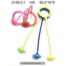 2126-2-1 Нейроскакалка (свет), 100 шт. в кор.