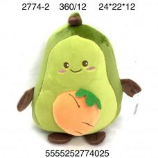 2774-2 Мягкая игрушка Авокадо 12 шт. в блоке, 360 шт. в кор.