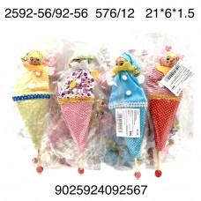 2592-56/92-56 Куклы на палочках для кукол. театр 12 шт. в уп., 576 шт. в кор.