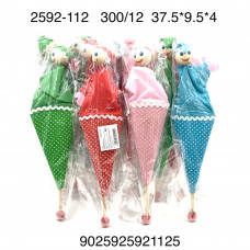 2592-112 Куклы на палочках для кукол. театр 12 шт. в уп., 300 шт. в кор.