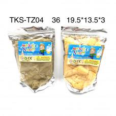 TKS-TZ04 Волшебный песок,0,5кг 36 шт. в кор.