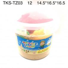 TKS-TZ03 Волшебный песок с формочками 1кг, 12 шт. в кор.