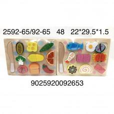 2592-65/92-65 Набор для нарезания продуктов (дерево), 48 шт. в кор.