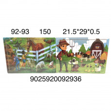 92-93 Пазл Ферма, 150 шт. в кор.