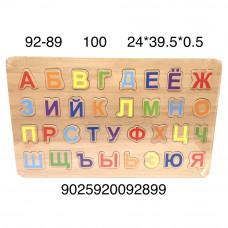 92-89 Деревянный алфавит (буквы, доска-сортер), 100 шт. в кор.