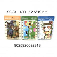 92-81 Пазл картинки, 400 шт. в кор.