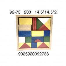 92-73 Деревянные строительные блоки, 200 шт. в кор.