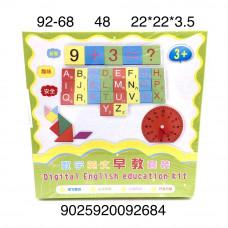 92-68 Деревянный набор Алфавит англ. (счёт, часы, формы), 48 шт. в кор.